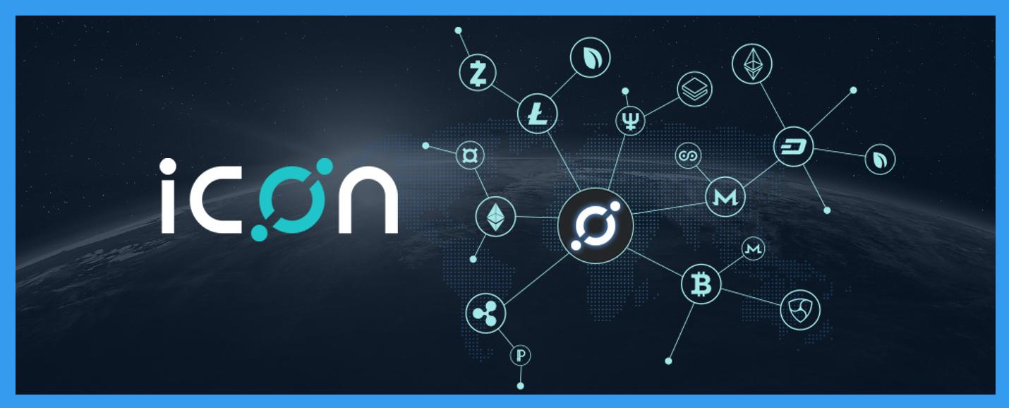 ICON (ICX) คืออะไร