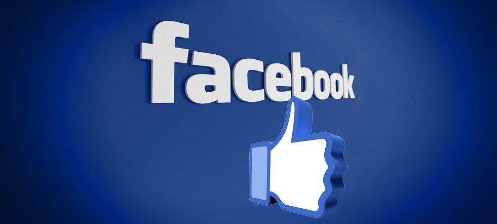 การเปลี่ยนแปลงครั้งใหญ่ของ Facebook